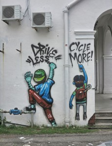 Drive Less Cycle More<br /><p class=