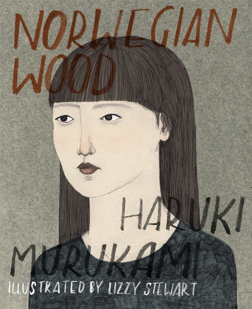 Tag Archives: norwegian wood